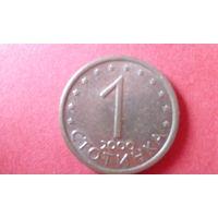 1 Стотинка 2000 ( магнит ) Болгария