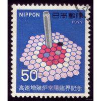 1 марка 1977 год Япония Реактор 1320