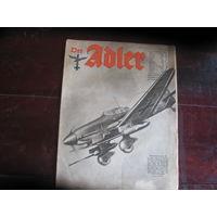 Вермахт журнал ADLER гитлеровская Германия люфтваффе