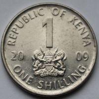 Кения, 1 шиллинг 2009 г