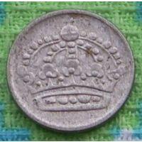 Швеция 10 оре (центов) 1962 года. Густав VI Адольф. Серебро. Инвестируй в коллекционирование!