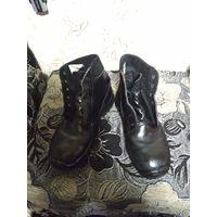 Обувь рабочая р-25.5