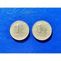 Россия. 1 рубль 1997, СПМД и ММД, более редкие монеты.