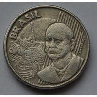 Бразилия 50 сентаво, 1998 г. (Не магнитная).