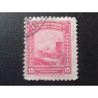 Колумбия 1941 парусник
