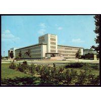 Пловдив Высший институт вкусовой промышленности