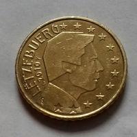 50 евроцентов, Люксембург 2010 г.