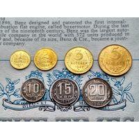 Лот монет СССР 1947 года, 1 копейка, 2 копейки, 3 копейки, 5 копеек, 10 копеек, 15 копеек, 20 копеек. 7 шт.