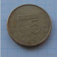 5 гульденов Нидерланды 1990 год