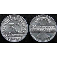 YS: Германия, Веймарская республика, 50 пфеннигов 1921F, KM# 27 (3)