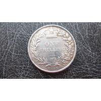 Великобритания 1 шиллинг 1872 ( серебро )