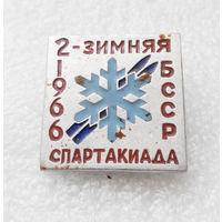 2-я Зимняя Спартакиада БССР 1966 год #0427-SP9