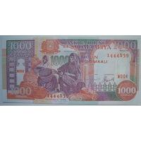 Сомали 1000 шиллингов 1996 г. (g)