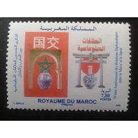 Марокко 2006 50 лет дип. отношений с Японией