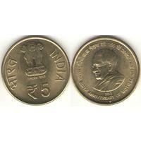 Индия 5 рупий 2012 150 лет Мотилал Неру UNC