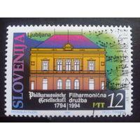 Словения 1994 филармония