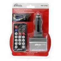 Модулятор FM RITMIX FMT-A750.