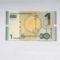 Азербайджан, 1 манат 2009, AUNC