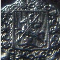 20 копеек 1915 ВС UNC превосходное коллекционное состояние, отличный прочекан и детализация всех гербов