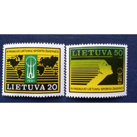 Марки Литва 1991 год. Эмблемы спортивных игр