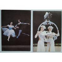 Календарики. Цирк. 1988