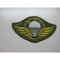Нашивка воздушно-десантная служба Беларусь