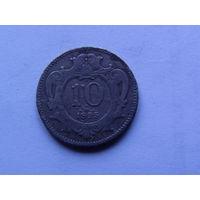 Австрия, 20 геллеров 1895г.  распродажа