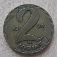 Венгрия 2 форинта 1970 год