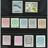 Эстония 1991 Стандарт Первый выпуск  полная **