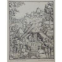 Сцена въ лагере XVI столетия.  20х18см.