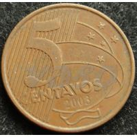 455: 5 сентаво 2003 Бразилия