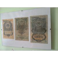 Картина из денежных знаков СССР 1947 года