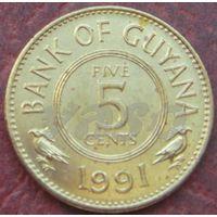 5147:  5 центов 1991 Гайана