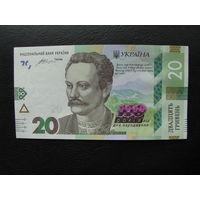 Украина Юбилейная банкнота 160 лет И.Франко 20 гривен 2016 UNC