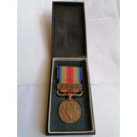 """Япония. Медаль """"За участие в Китайском инциденте"""" (японо-китайская война 1937-1945 гг.)"""