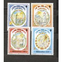 Гибралтар 1992 Рождество