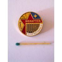 Значок Тургостиница Брест Беларусь