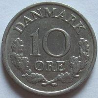 10 эре 1965 Дания