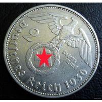 Германия. 2 марки 1936 D. Нечастая.