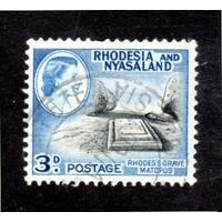 Родезия и Ньясаленд.Ми-23.Королева Елизавета II и Grave Matopos.1959.