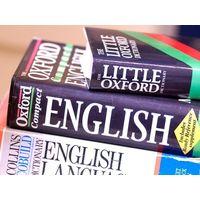 АНГЛИЙСКИЙ ЯЗЫК - блок учебной информации для самостоятельного изучения языка