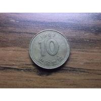 Южная Корея 10 вон 1987