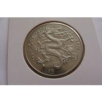 Либерия. 5 долларов 1997 год /Год змеи/ KM#355