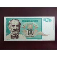 Югославия 10 динаров 1994 UNC