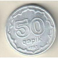 Азербайджан 50 гяпик 1993