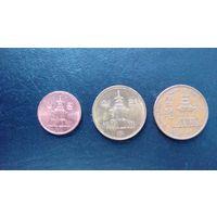 Южная Корея. 3 монеты одним лотом