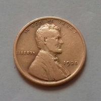 1 цент, США 1920 г.