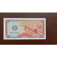 Камбоджа / 0.5 riel / 1979 год / P-27