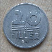 Венгрия 20 филлеров 1986 год
