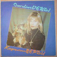 "Пластинка-винил Caroline Verdi - ""Каролин Верди"" (1991, RiTonis)"
